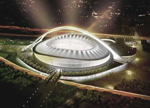 [ :. تقديــمـ ( spain × switzerland ) .: ] Moses-mabhida-stadium